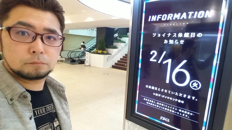 wpid-20160213_213628.jpg